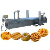 Semi- Automatic Fried Potato Chips Production Line / French Fries Making Machine / Frozen Fries